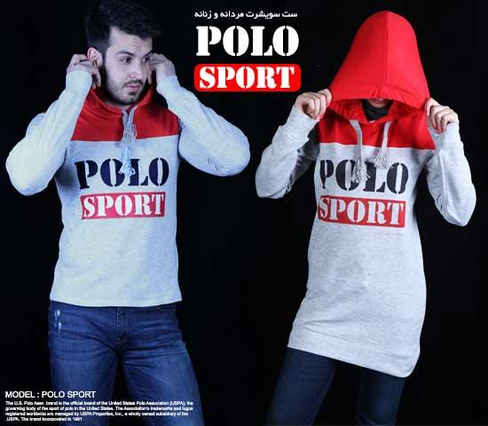 ست سویشرت مردانه و زنانه مدل polo sport