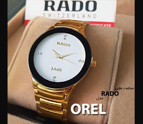ساعت مچی RADO مدل OREL (ساعت مردانه تک)