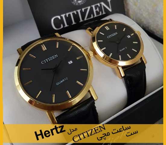 ست ساعت مچی CITIZEN مدل Hertz
