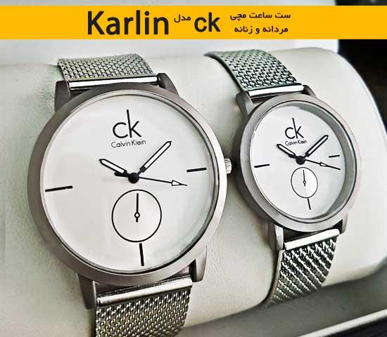 ست ساعت مچی ck مدل karlin (نقره ای)