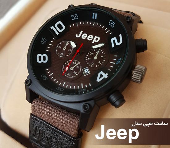 ساعت مچی مردانه مدل Jeep